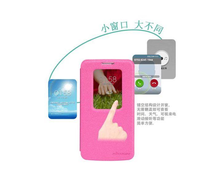 OEM 0.5mm Ultra Thin Bumper Case Θήκη - Πορτοκαλί (Samsung Galaxy S3 / S3 Neo)