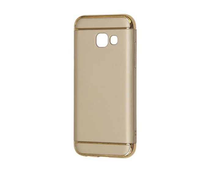 Forcell Luxury Armor 3 in 1 Case Gold (Samsung Galaxy A5 2017)