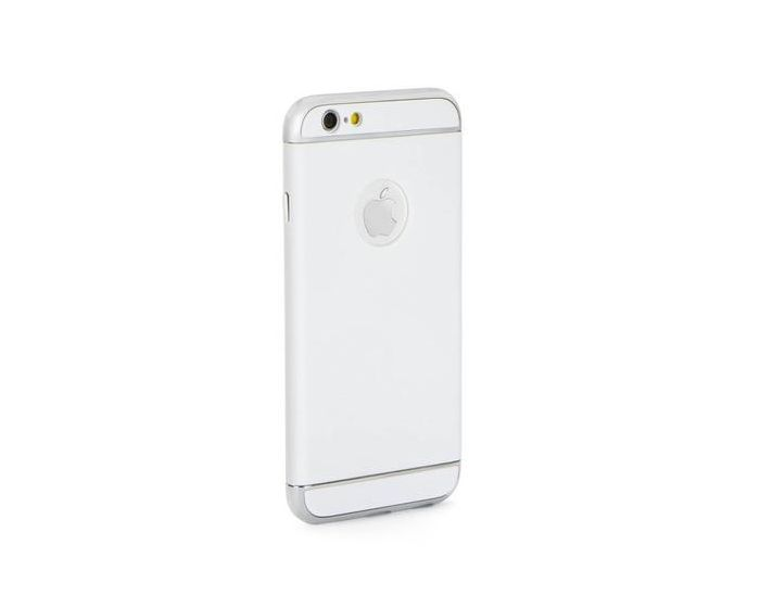 Forcell Luxury Armor 3 in 1 Case White (Samsung Galaxy S6)