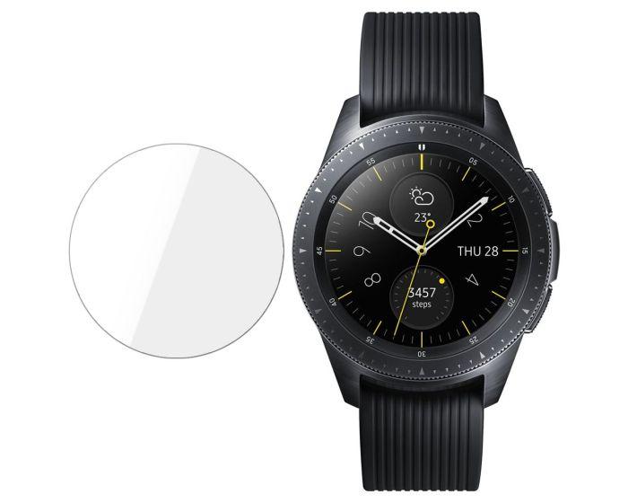 3mk Flexible 7H Tempered Glass 0.2mm (Samsung Galaxy Watch 42mm)