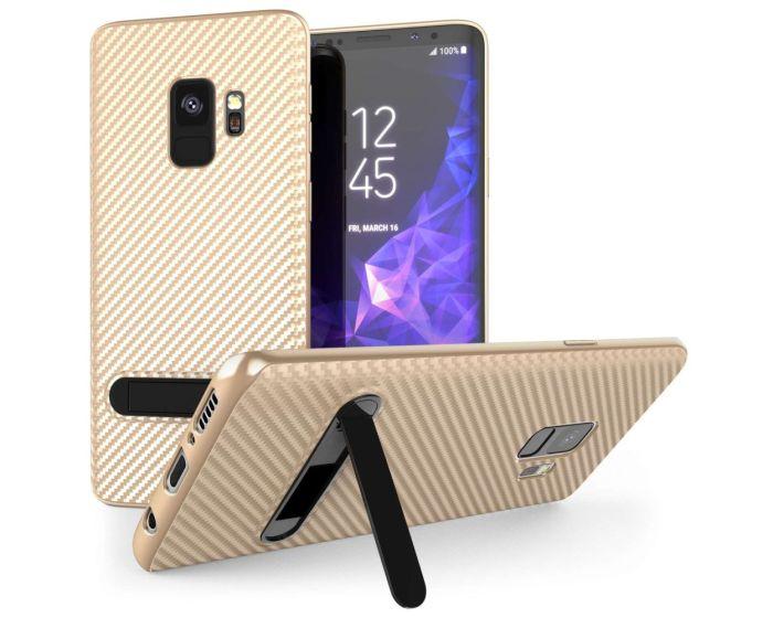 Caseflex Carbon Fiber Slim Case with Kickstand Gold (Samsung Galaxy S9)