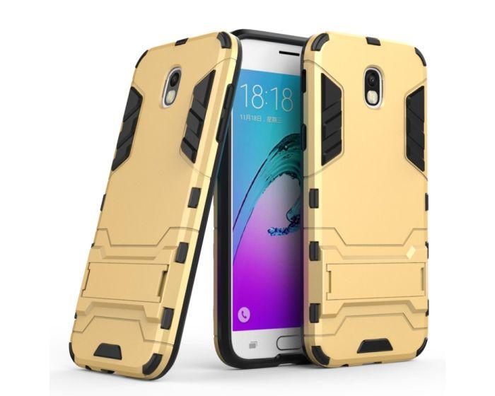 XCase Ανθεκτική Θήκη με Stand - Gold (Samsung Galaxy J5 2017)