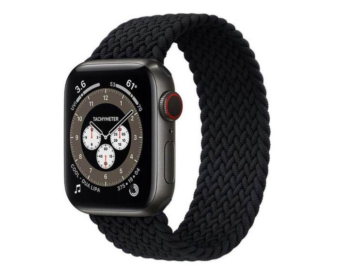 Stoband Hera Braided Strap Υφασμάτινο Λουράκι Size M (Apple Watch 38/40mm 1/2/3/4/5/6/SE) - Black