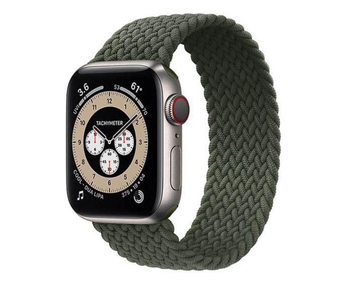 Stoband Hera Braided Strap Υφασμάτινο Λουράκι Size L (Apple Watch 42/44mm 1/2/3/4/5/6/SE) - Green