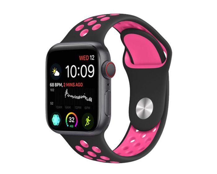 Stoband Hermes Strap Λουράκι Σιλικόνης (Apple Watch 42/44mm 1/2/3/4/5/6/SE) - Black / Pink