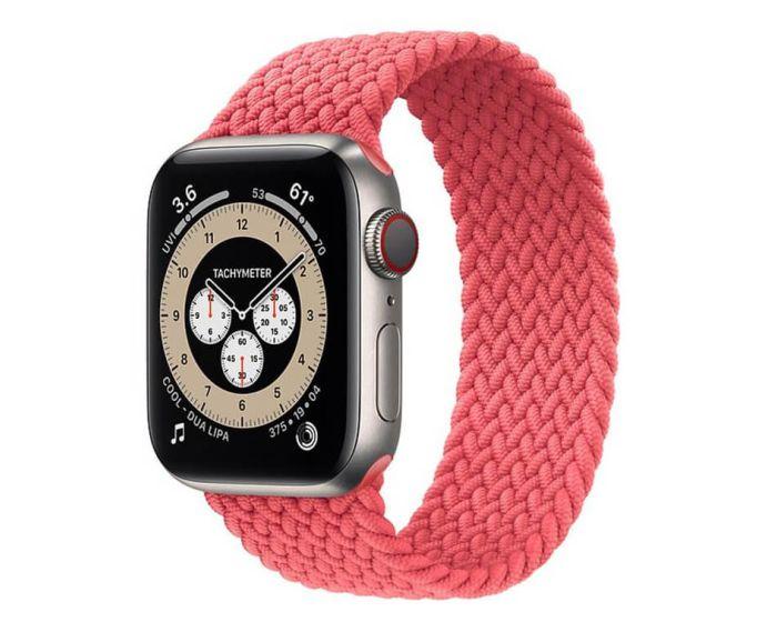 Stoband Hera Braided Strap Υφασμάτινο Λουράκι Size S (Apple Watch 42/44mm 1/2/3/4/5/6/SE) - Pink
