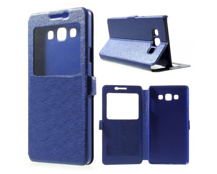 Silk Texture Window Preview Smart Case - Μπλε Sparkle (Samsung Galaxy A7)