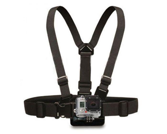 Adjustable Chest Mount Harness GoPro Ιμάντας Στήθους για Action Camera GoPro / SJCAM / Xiaomi