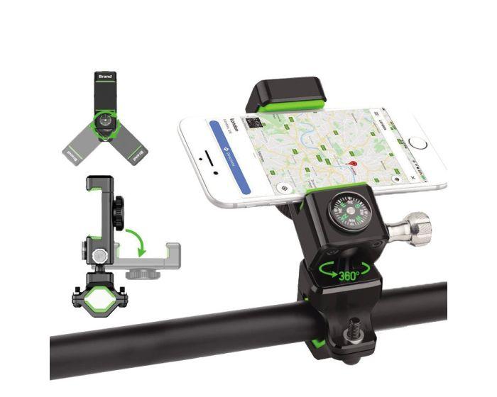 Adjustable Phone Bike Mount Holder Βάση Στήριξης Ποδηλάτου με Πυξίδα - Green