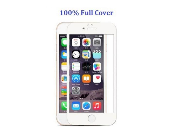 Full Glue Full Face Αντιχαρακτικό Γυάλινο Προστατευτικό Πλήρους Οθόνης 9H - 2.5D Tempered Glass Screen Protector White (iPhone 6 / 6s)