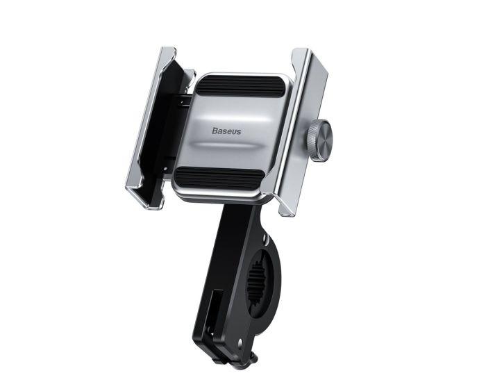 Baseus Knight Metal Phone Holder (CRJBZ-0S) Βάση Στήριξης Ποδηλάτου - Silver