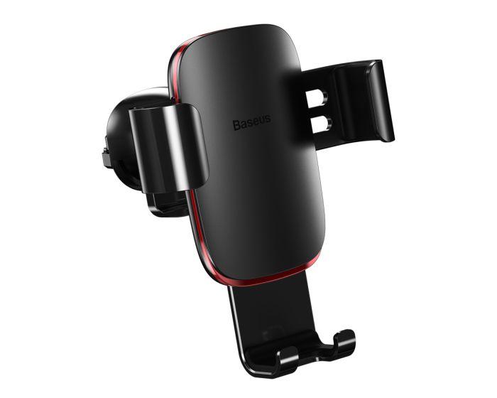 Baseus Metal Age Gravity Car Mount Air Vent Holder για συσκευές με οθόνη από 4'' έως 6'' Black