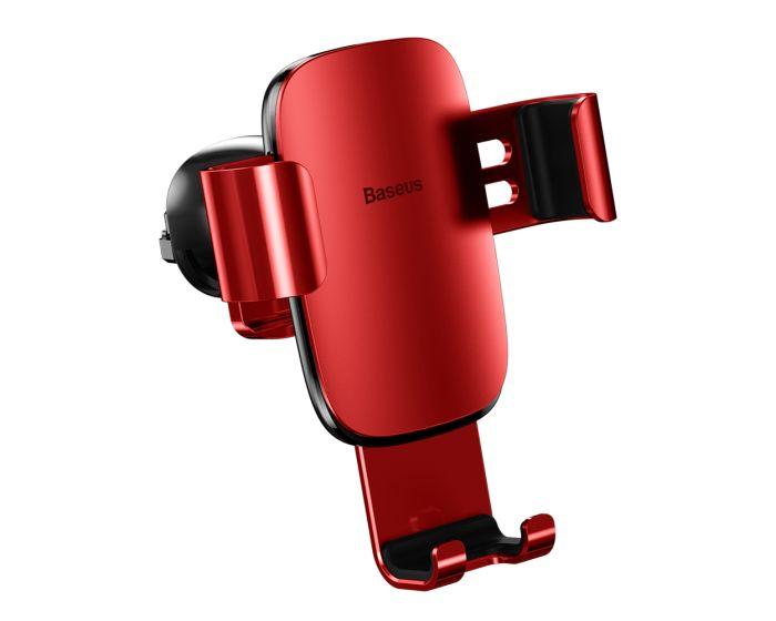 Baseus Metal Age Gravity Car Mount Air Vent Holder για συσκευές με οθόνη από 4'' έως 6'' Red