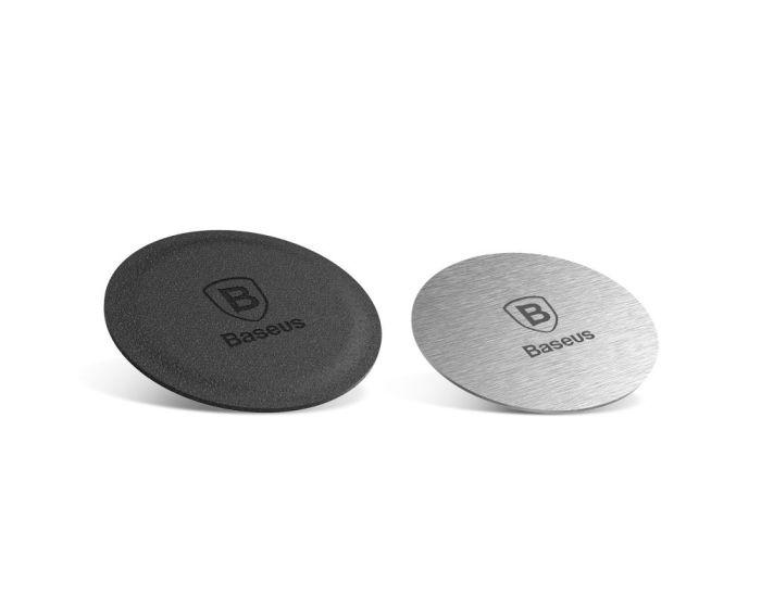 Baseus MIS2 Metalplate Αυτοκόλλητες Μαγνητικές Πλάκες για Βάση Στήριξης Αυτοκινήτου (2 τεμάχια)