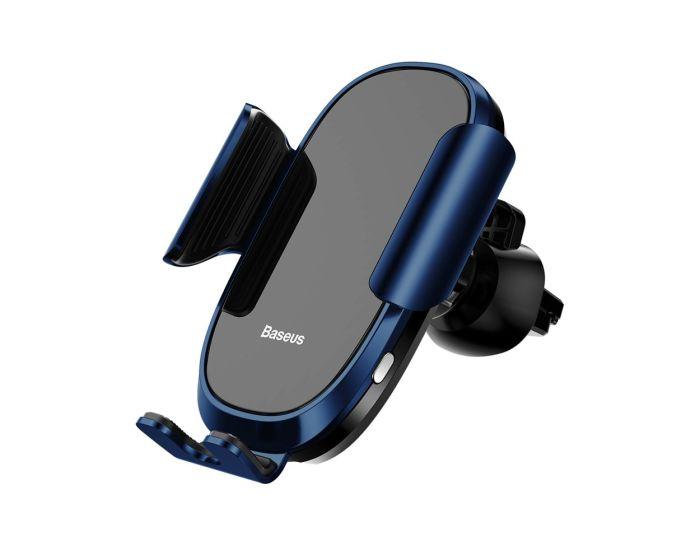 Baseus Smart Car Mount Gravity Air Vent Electric Auto Lock Holder (SUGENT-ZN03) Blue