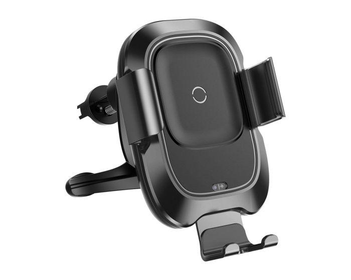 Baseus Smart Vehicle Bracket Wireless Qi Charger with Infrared Sensor (WXZN-01) Black
