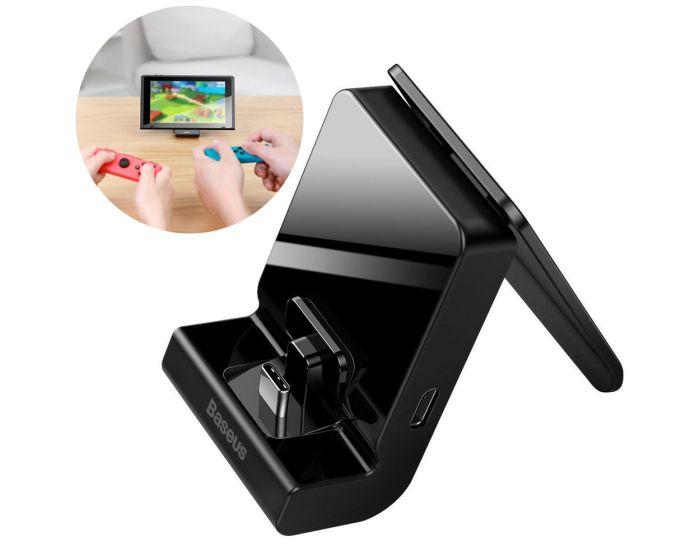 Baseus SW Adjustable Charging Stand GS10 (WXSWGS10-01) Βάση για Nintendo Switch - Black