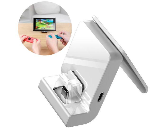 Baseus SW Adjustable Charging Stand GS10 (WXSWGS10-0G) Βάση για Nintendo Switch - Gray