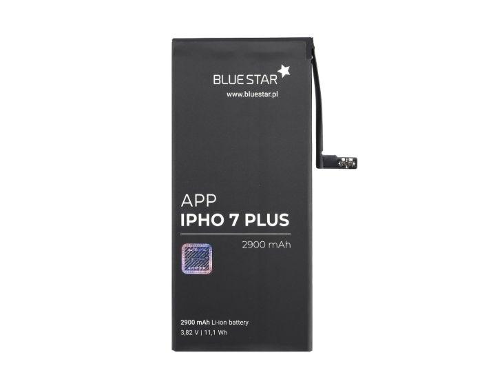 Μπαταρία 2900mAh Blue Star Premium (iPhone 7 Plus)