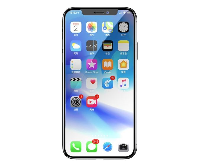 Benks X-Pro+ 3D 0.2mm Full Face 9H Tempered Glass Sapphire Coating Black (iPhone Xs Max / 11 Pro Max)