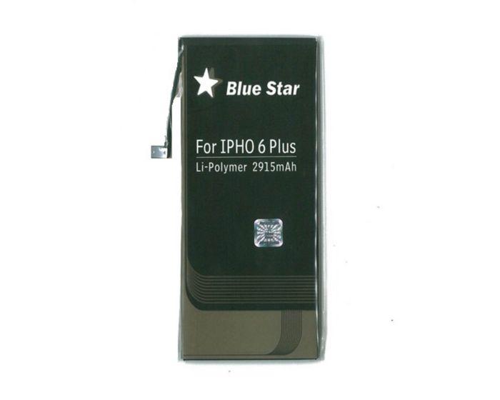 Μπαταρία 2915mAh Blue Star (iPhone 6 Plus)