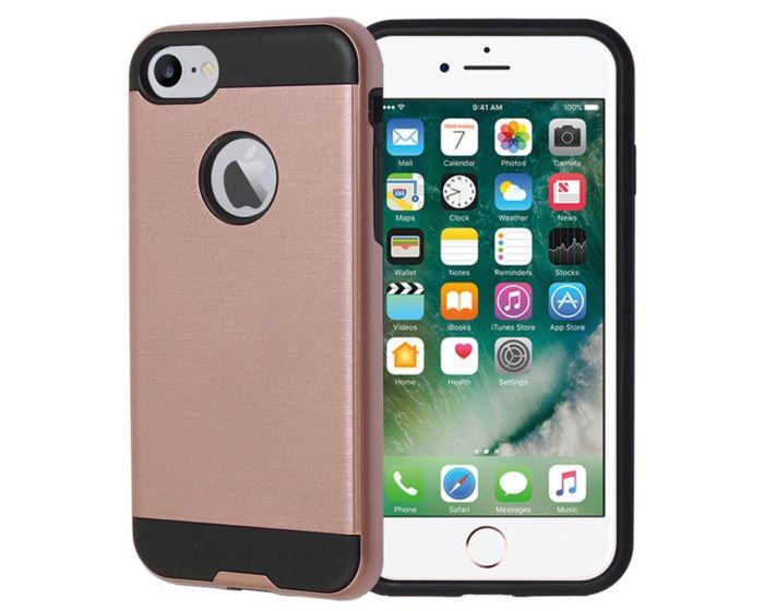 SHTL Brushed Armor Ανθεκτική Θήκη - Ροζ Χρυσό (iPhone 7 / 8)