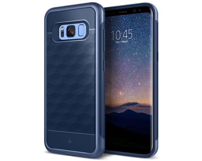 CASEOLOGY Parallax Series (CO-GS8P-ARM-NV) Navy Blue (Samsung Galaxy S8 Plus)