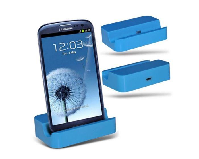 ONX3 Desktop Charger Docking Station Blue