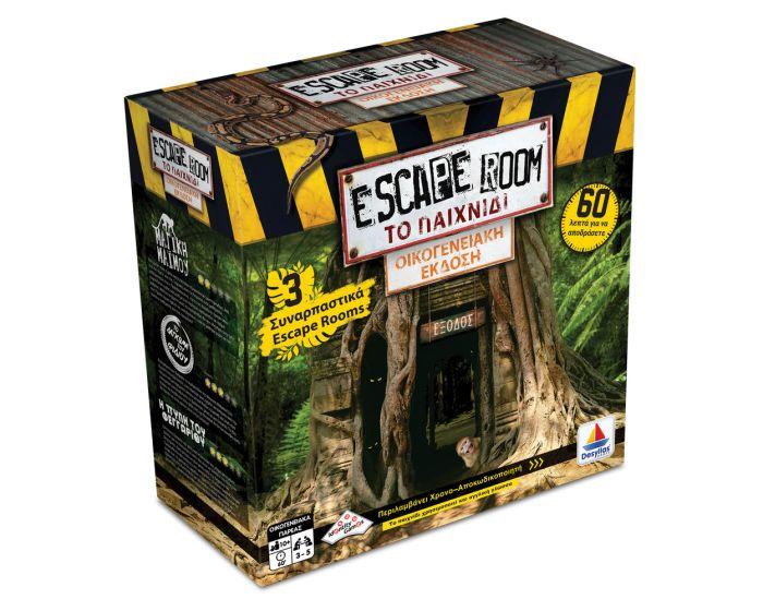 Desyllas Games Escape Room: Το Παιχνίδι - Οικογενειακή Έκδοση
