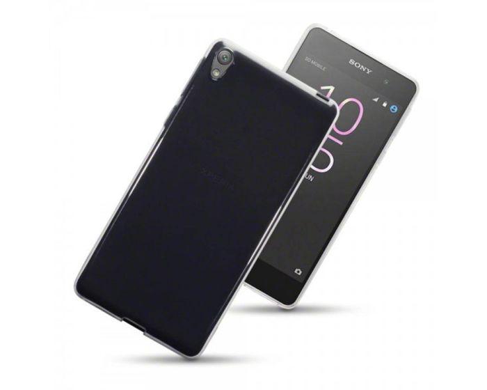 Terrapin Θήκη Σιλικόνης Slim Fit Silicone Case (118-005-313) Διάφανη (Sony Xperia E5)