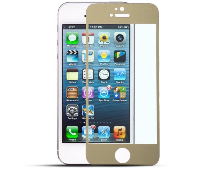 Forever Full Face Αντιχαρακτικό Γυάλινο Προστατευτικό Πλήρους Οθόνης 9H - 2.5D Tempered Glass Screen Protector Gold (iPhone 5 / 5s / SE)
