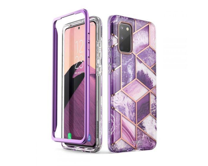 i-Blason Ανθεκτική Θήκη Cosmo Full Body Case Without Built-In Screen Protector Purple (Samsung Galaxy S20)
