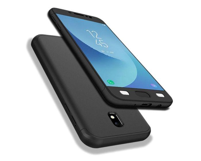 GKK Luxury 360° Full Cover Case Black (Samsung Galaxy J7 2017)