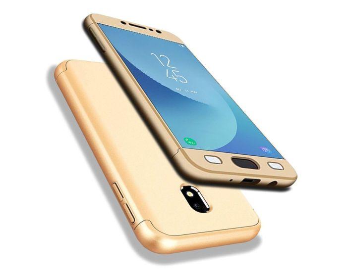 GKK Luxury 360° Full Cover Case Gold (Samsung Galaxy J7 2017)