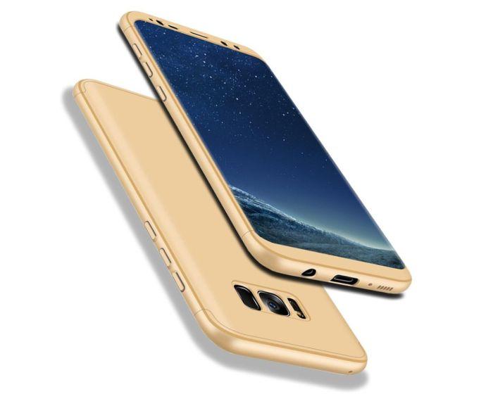 GKK Luxury 360° Full Cover Case Gold (Samsung Galaxy S8 Plus)