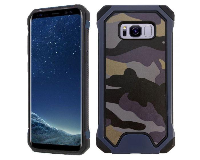 HURTEL Hybrid Armor Case Ανθεκτική Θήκη Camouflage Blue (Samsung Galaxy S8)
