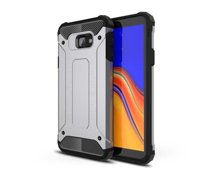 Forcell Hybrid Tech Armor Case Ανθεκτική Θήκη - Silver (Samsung Galaxy J4 Plus 2018)