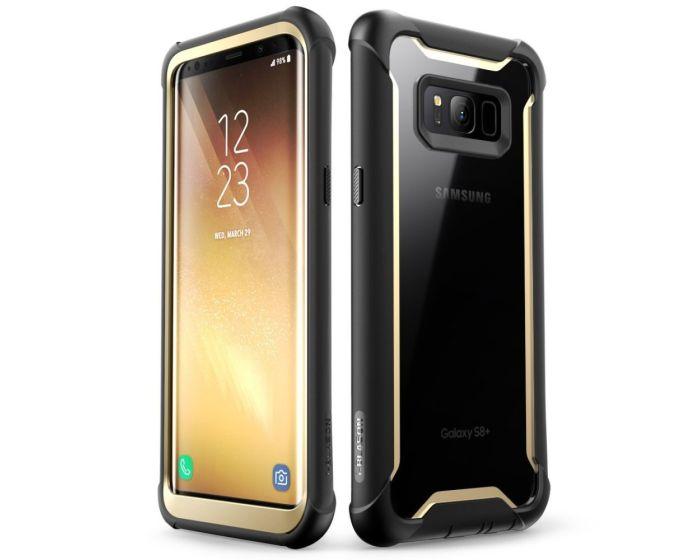 i-Blason Ανθεκτική Θήκη Ares Full Body Case With Built-In Screen Protector Gold / Black (Samsung Galaxy S8 Plus)
