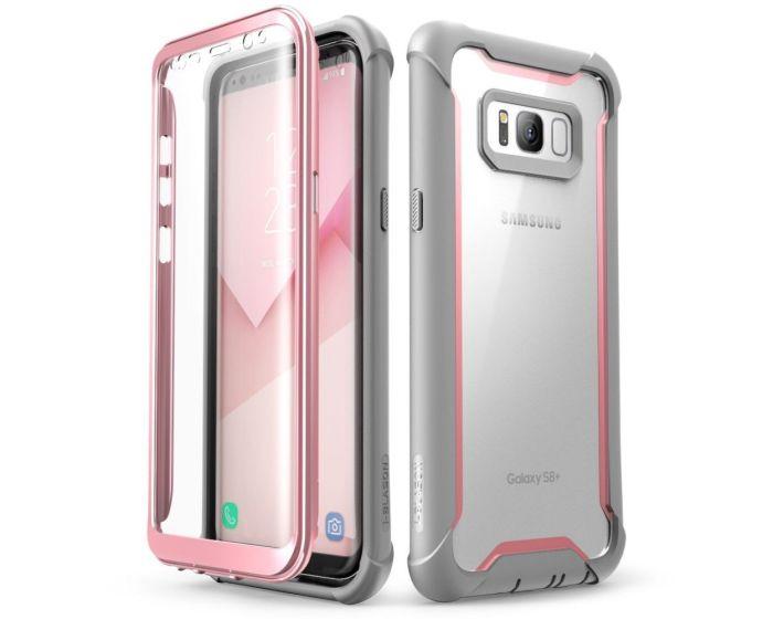 i-Blason Ανθεκτική Θήκη Ares Full Body Case With Built-In Screen Protector Pink (Samsung Galaxy S8 Plus)