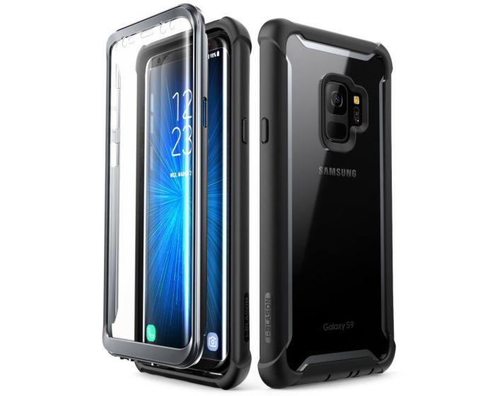 i-Blason Ανθεκτική Θήκη Ares Full Body Case With Built-In Screen Protector Black (Samsung Galaxy S9)