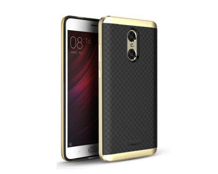 IPAKY Hybrid Armor Case Gold (Xiaomi Redmi Pro)