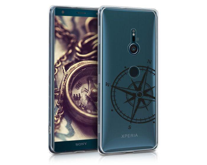 KWmobile Θήκη Σιλικόνης Slim Fit Silicone Case (45916.07) Navigational Compass (Sony Xperia XZ3)
