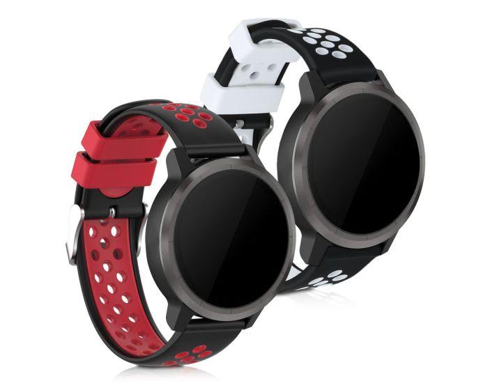 KWmobile Silicone Watch Strap (50440.01) 2x Λουράκια Σιλικόνης Red / White (Garmin Vivomove 3 / Venu)