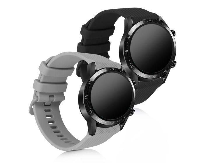 KWmobile Silicone Watch Strap (51311.02) 2x Λουράκια Σιλικόνης Grey / Black (Huawei Watch GT2 46mm)