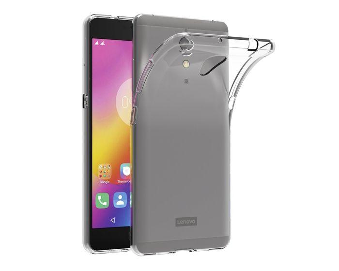 Ultra Slim 0.3mm Silicone Case Θήκη Σιλικόνης Διάφανο (Lenovo Vibe P2)