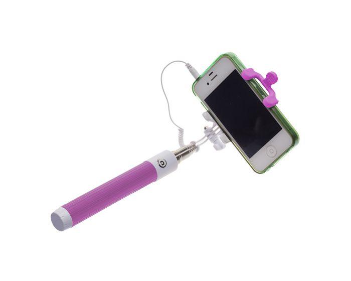 Mini Cable Selfie Stick - Τηλεσκοπικό Μονόποδο με Καλώδιο 3.5mm - Ροζ
