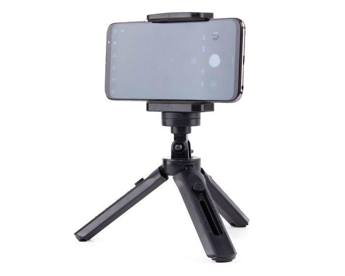 Mini Tripod Selfie Stick για Κινητά και Camera GoPro - Μαύρο