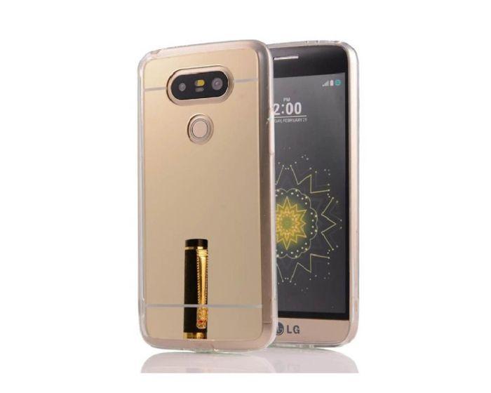 Forcell Mirror Slim Fit Gel Case Θήκη Σιλικόνης Gold (LG G5)