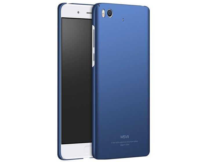 MSVII Σκληρή Θήκη PC - Blue (Xiaomi Mi5s)