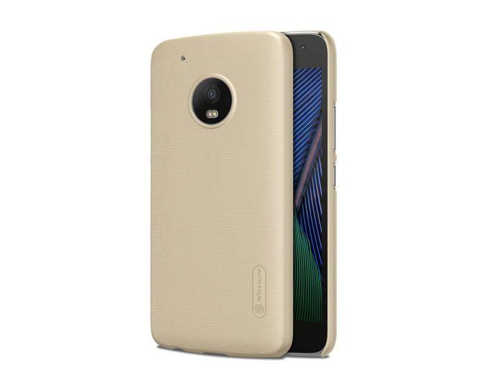 Nillkin Super Frosted Shield Case Σκληρή Θήκη Gold + Μεμβράνη Οθόνης (Motorola Moto G5)